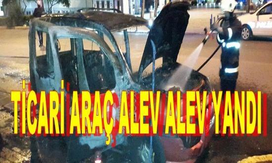 Ordu'da Seyir Halinde Araç Alev Topuna Döndü